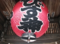 20110521142320