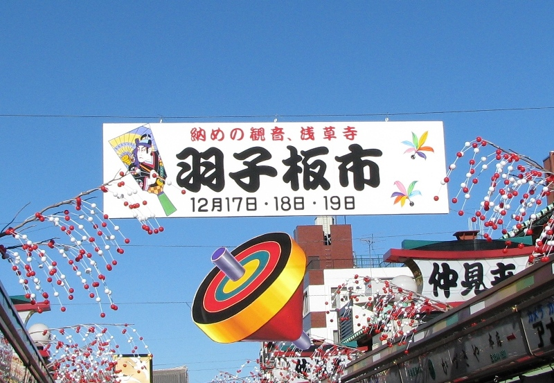 20111217125735