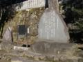 筑波山神社境内の万葉歌碑