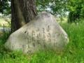 醍醐池畔の歌碑