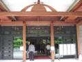 横浜能楽堂