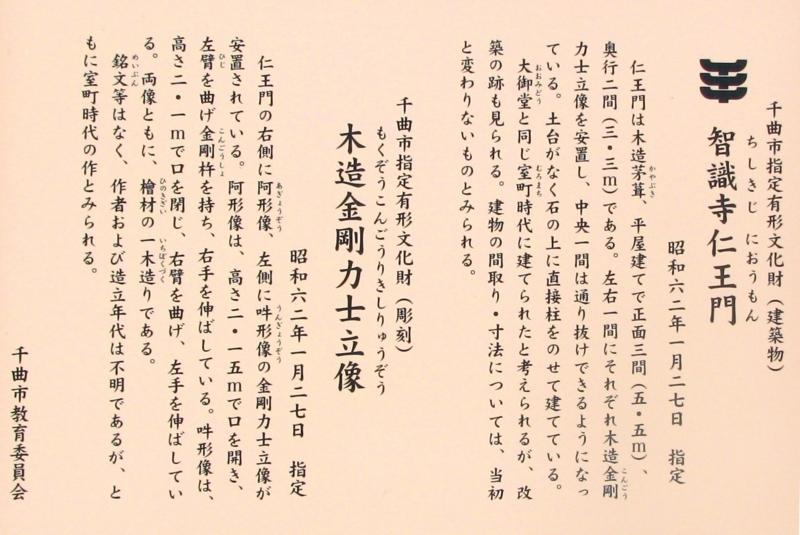 20130830101340