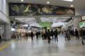 小田原駅で