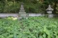 北条実時廟
