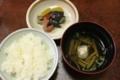 二日目夕食