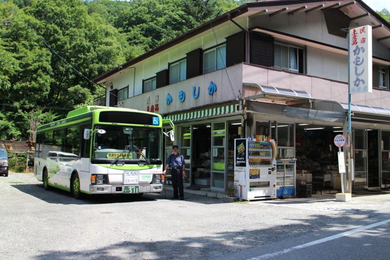 増富温泉バス停