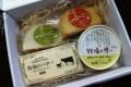 ふるさと納税熊本県