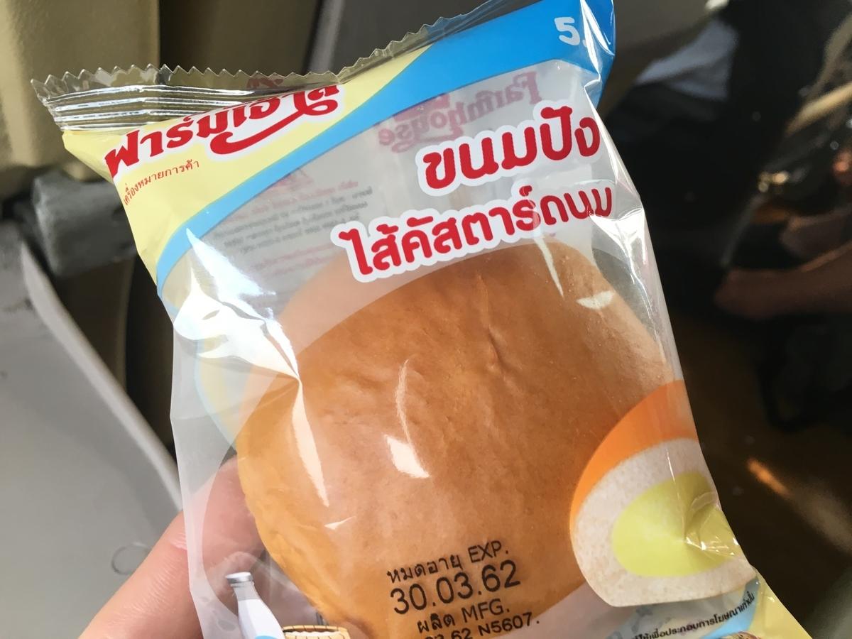 ミニクリームパンが配られた