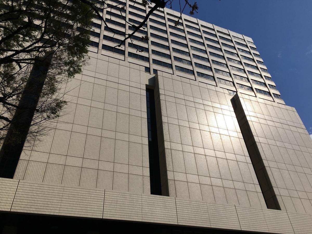 裁判所の外観