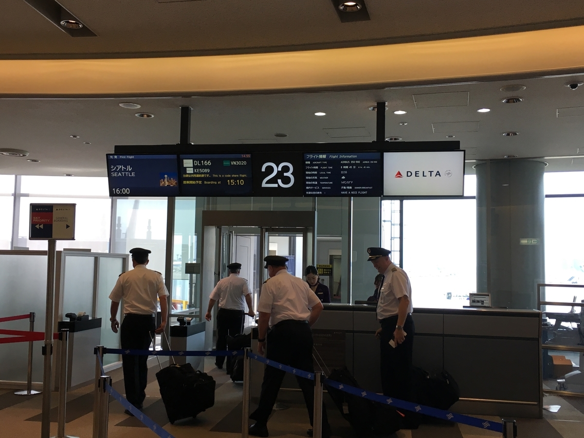 成田空港での搭乗口