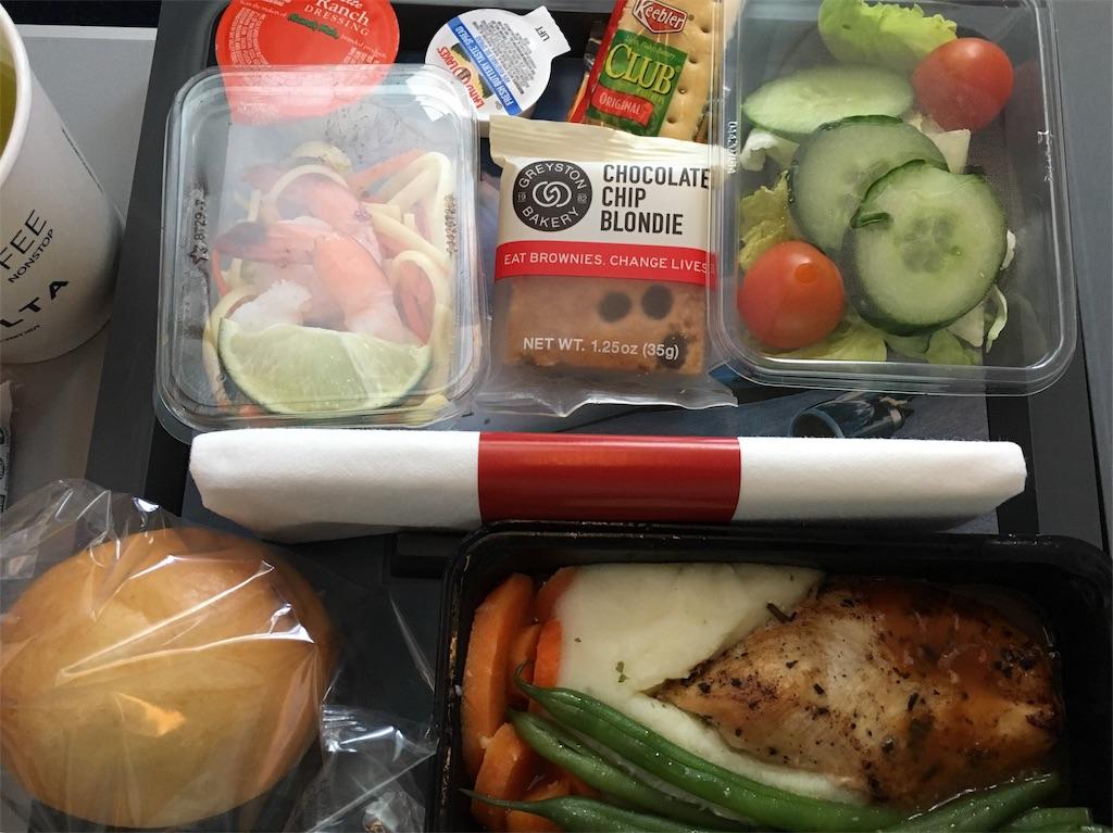 デルタ航空の機内食