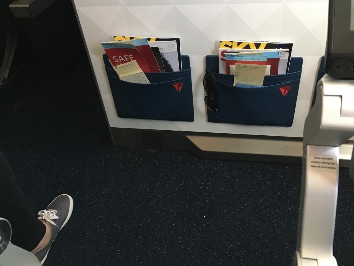 デルタ航空の足元が広い座席