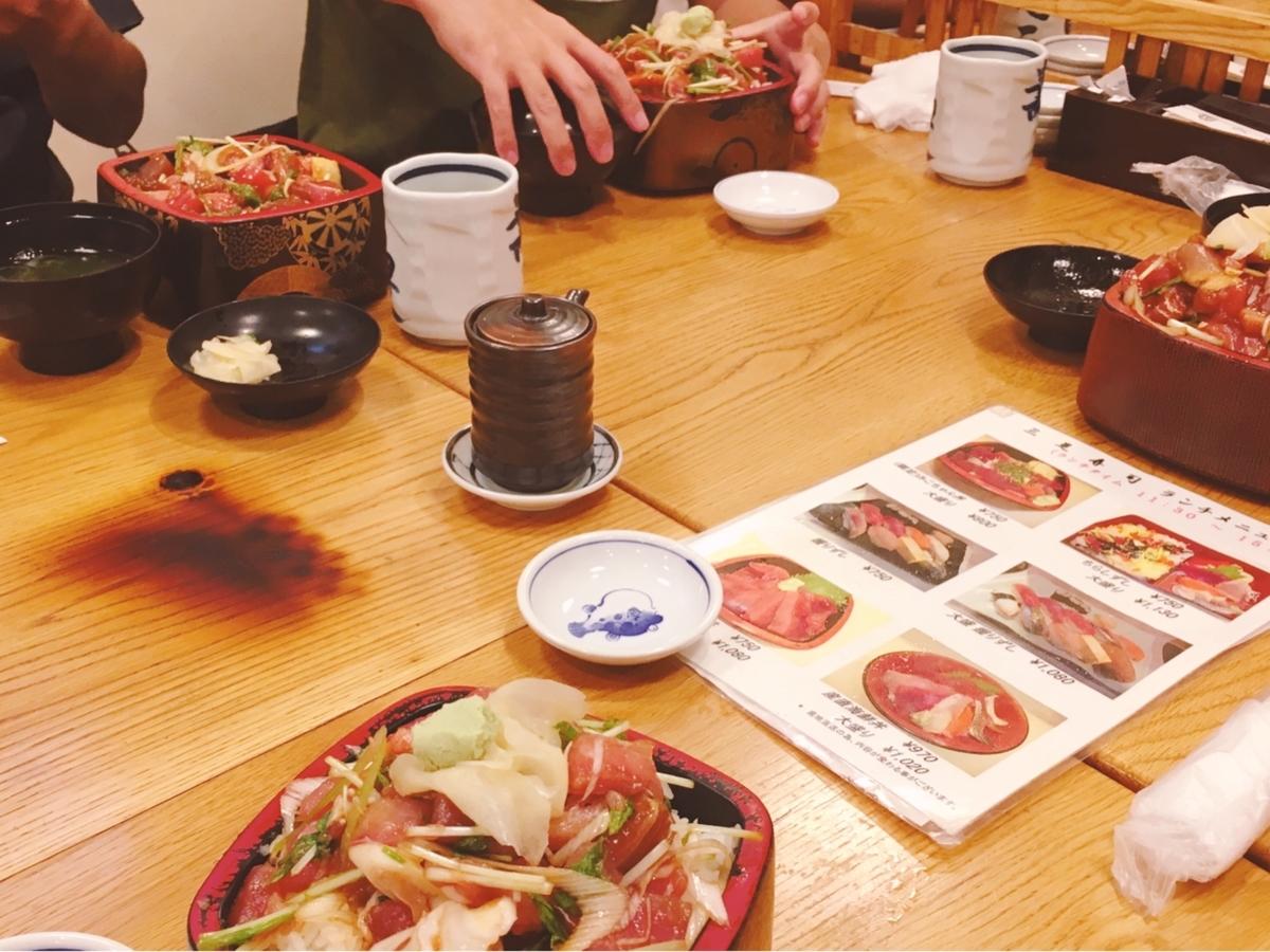 新宿の三是寿司