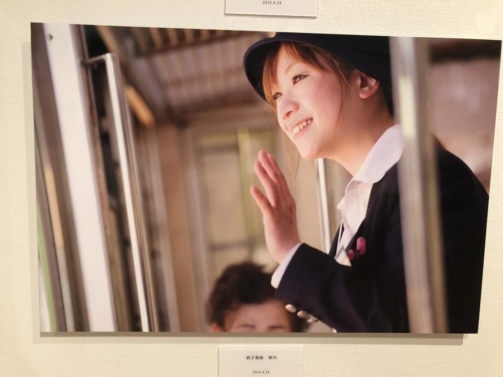 f:id:mieko-chan:20180615072018j:plain