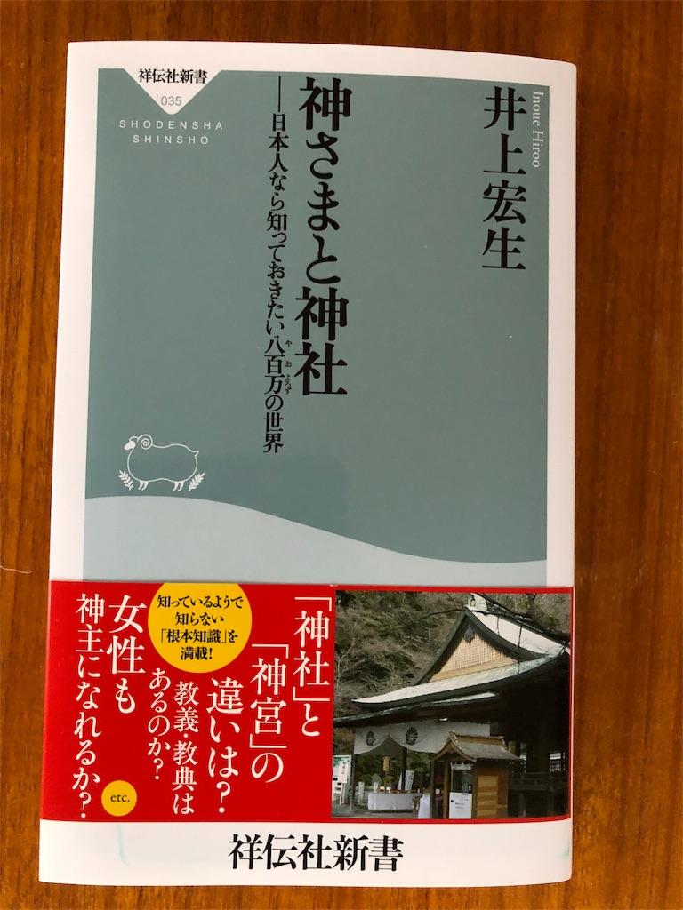 f:id:mieko-chan:20180628052543j:image