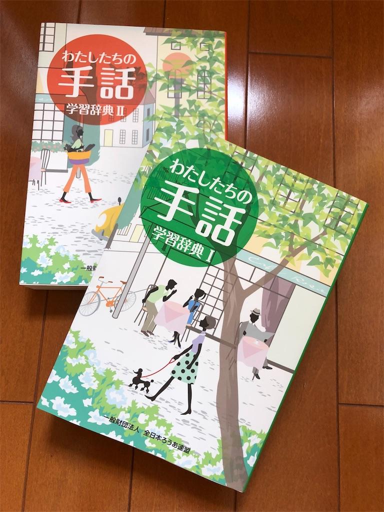 f:id:mieko-chan:20180711190228j:image