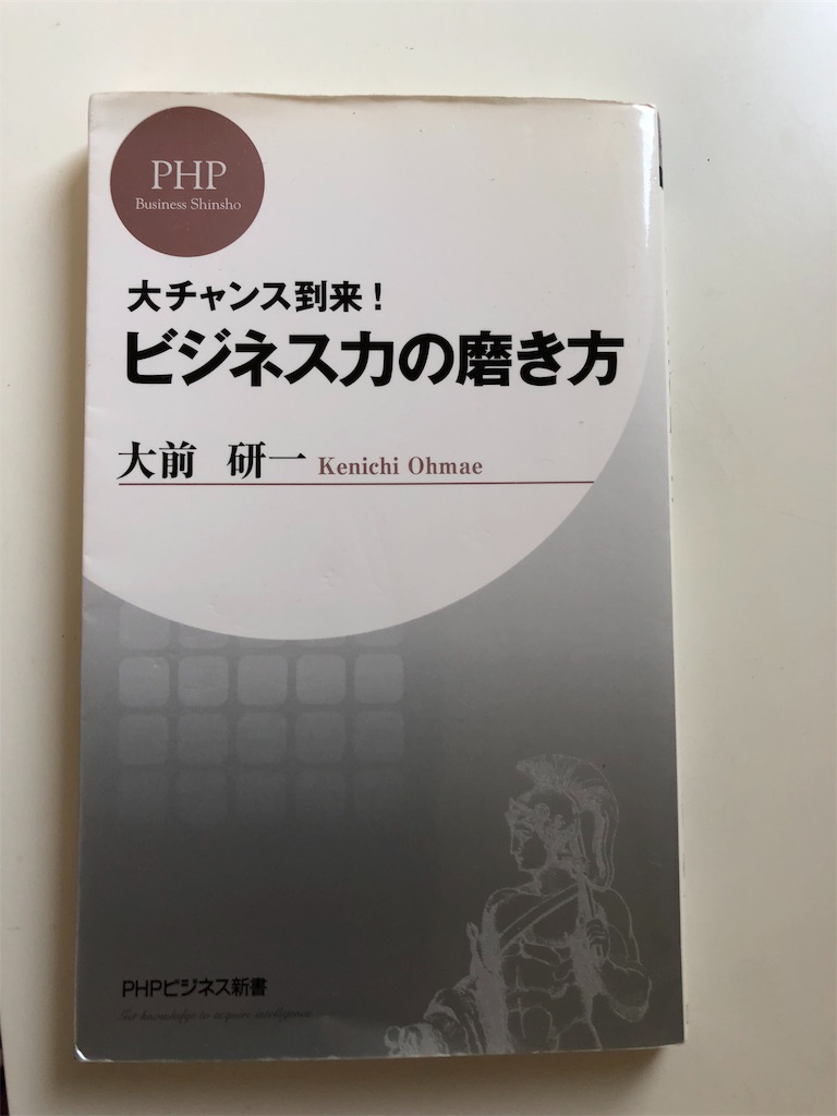 f:id:mieko-chan:20180808161843j:image