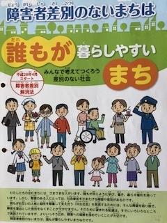 f:id:mieko-chan:20180825162749j:plain