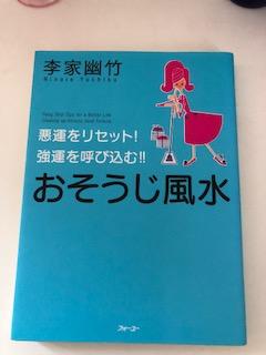 f:id:mieko-chan:20180830122120j:plain