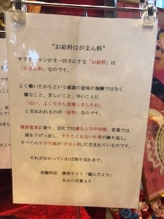 f:id:mieko-chan:20180926081955j:plain