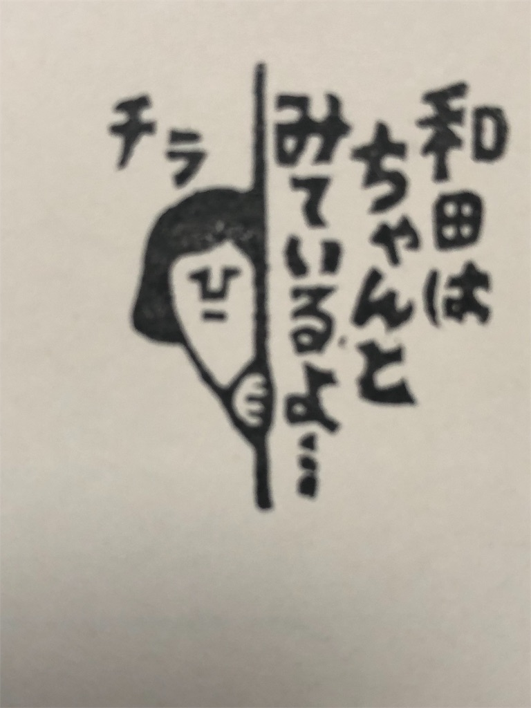 f:id:mieko-chan:20181017070459j:plain