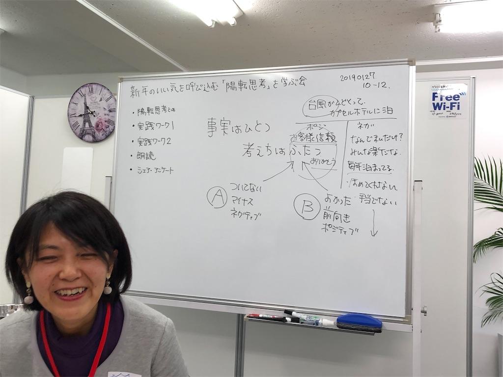 f:id:mieko-chan:20190128120752j:image