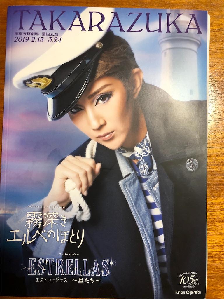 f:id:mieko-chan:20190314115007j:image