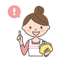 f:id:mieko-chan:20190401075748j:plain
