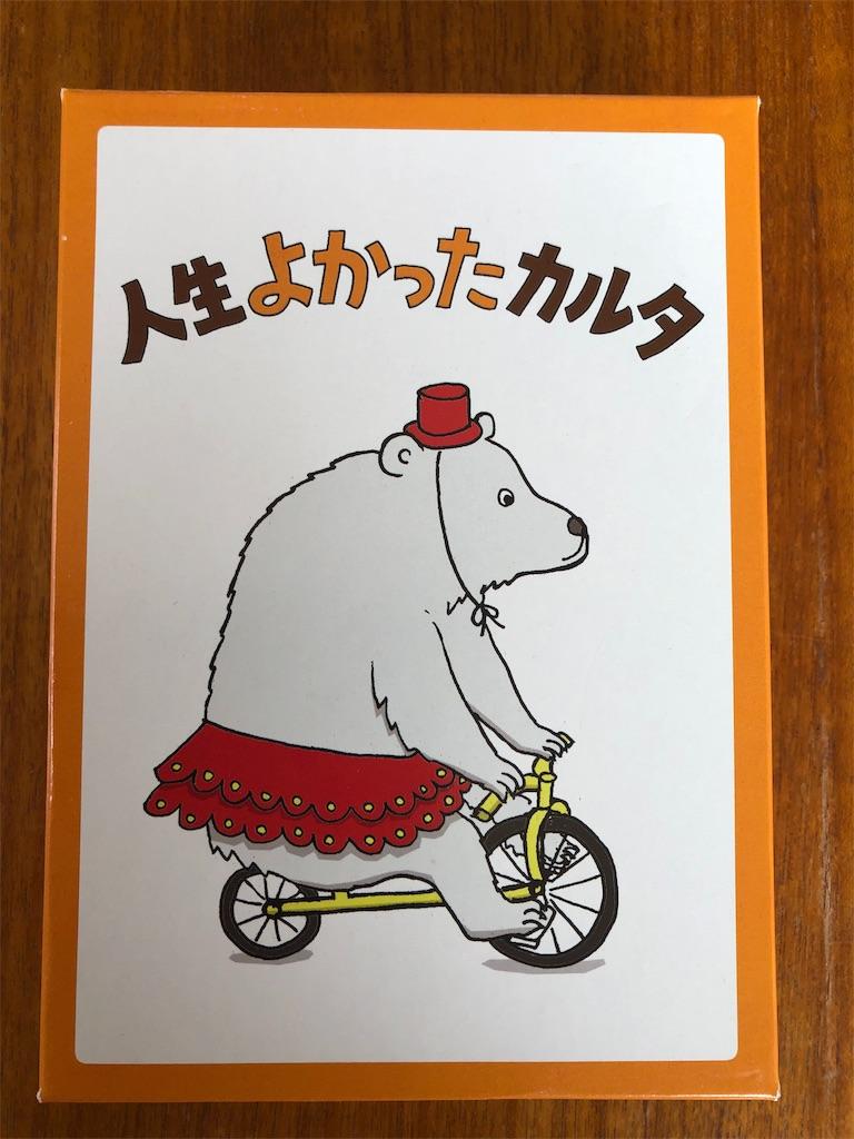 f:id:mieko-chan:20190417074448j:image
