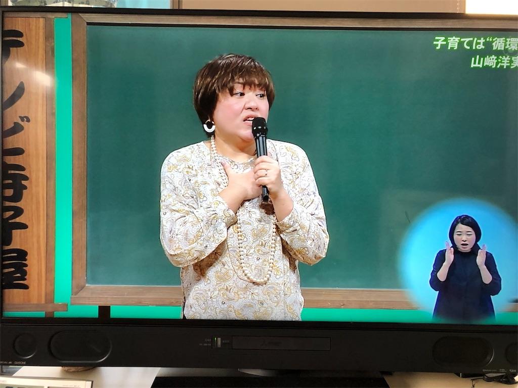 f:id:mieko-chan:20190526142245j:image