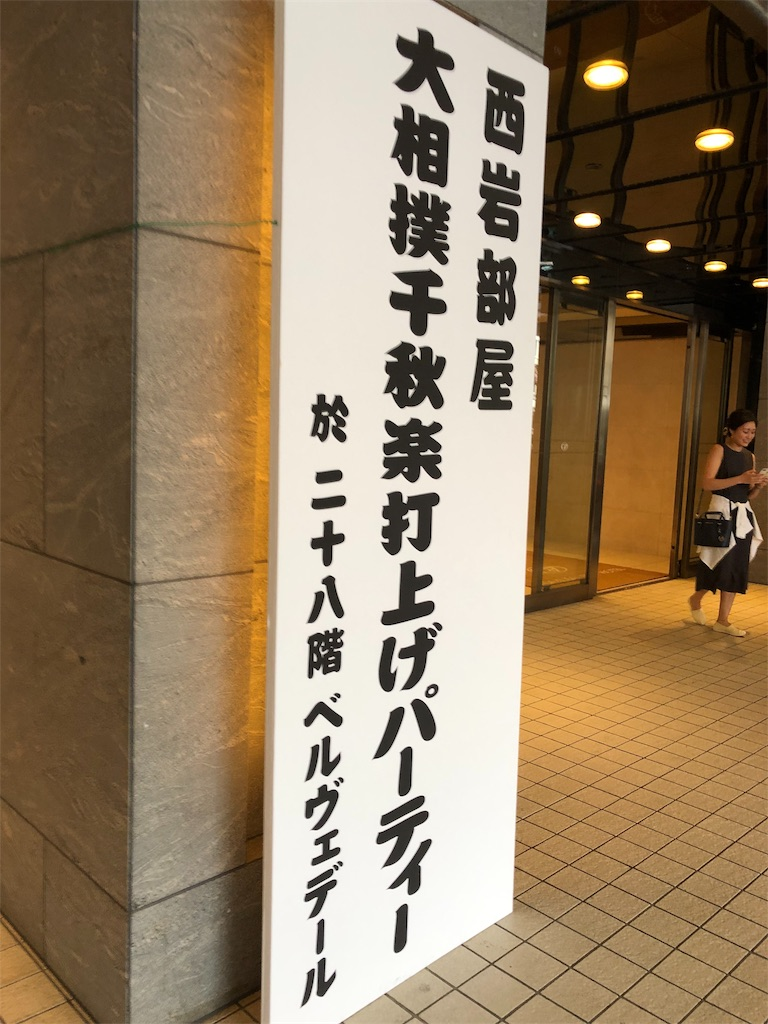 f:id:mieko-chan:20190527120025j:image