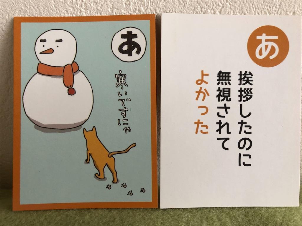 f:id:mieko-chan:20191207194813j:image