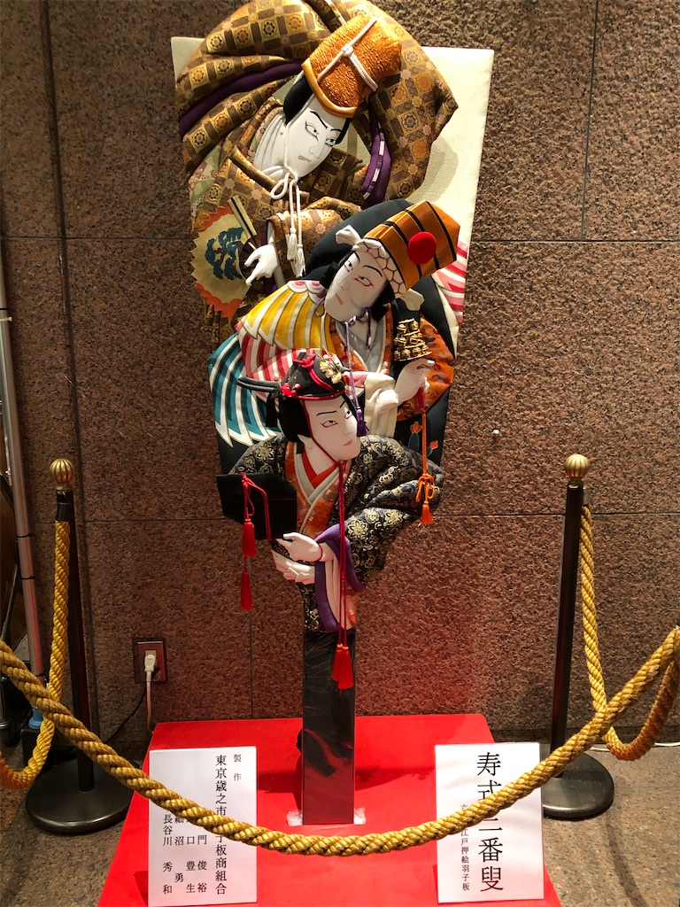 f:id:mieko-chan:20200109073425j:image