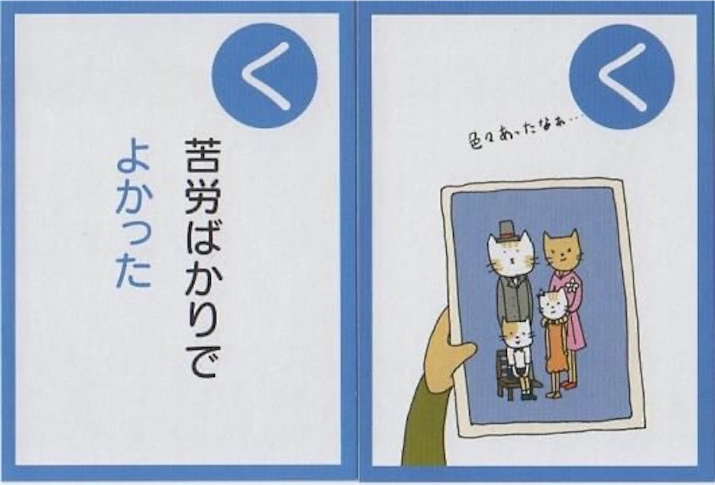 f:id:mieko-chan:20200111072428j:image