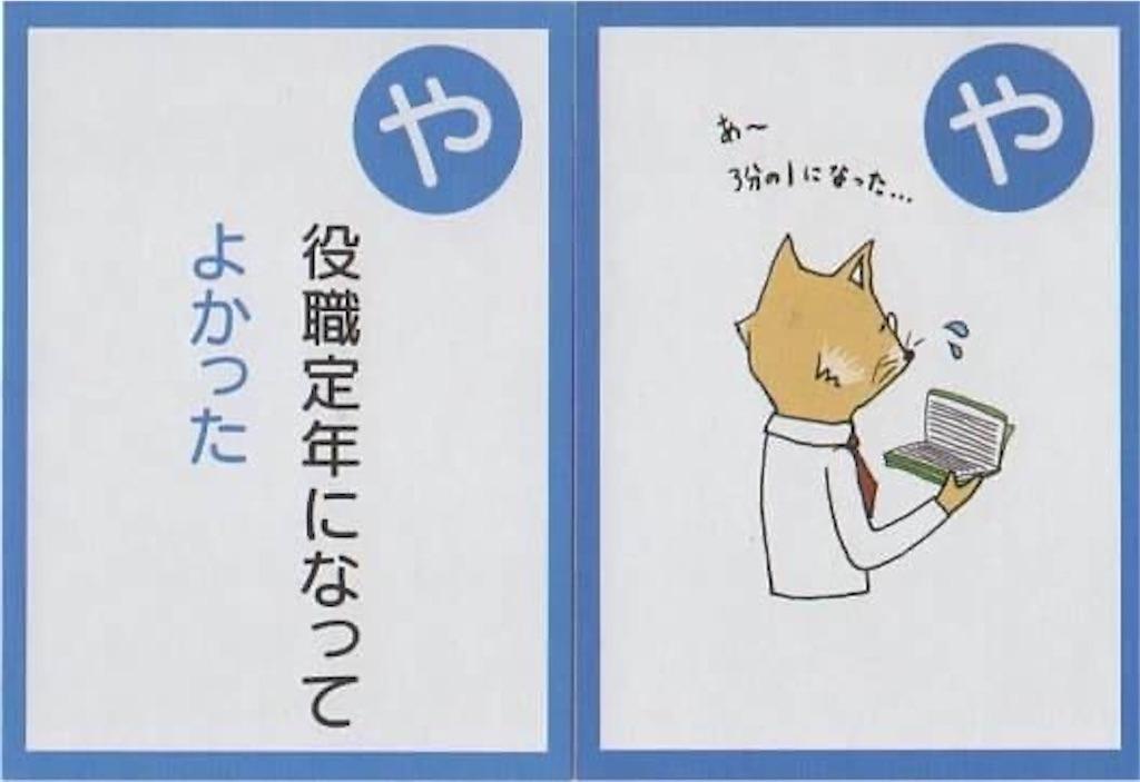 f:id:mieko-chan:20200207084106j:image