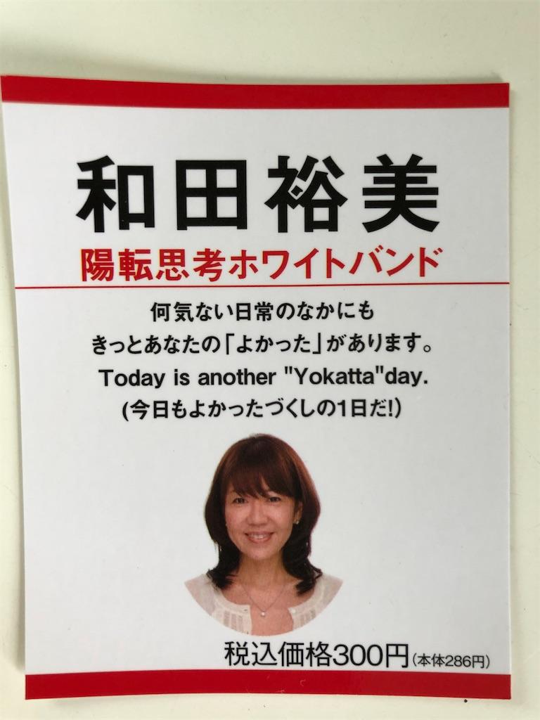 f:id:mieko-chan:20200806081624j:image