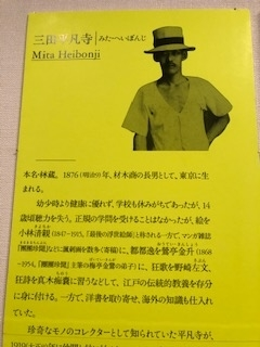 f:id:mieko-chan:20201126082833j:plain