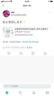 f:id:mieko-chan:20201228072248p:plain