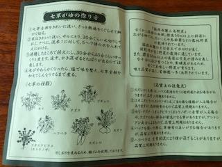 f:id:mieko-chan:20210108073553j:plain