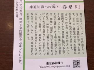 f:id:mieko-chan:20210401142123j:plain