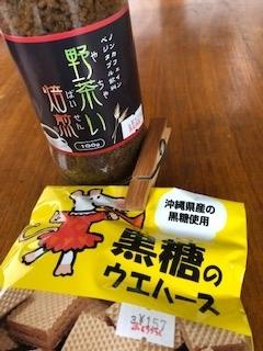f:id:mieko-chan:20210521163618j:plain