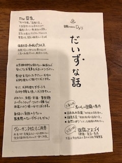 f:id:mieko-chan:20210529112730j:plain