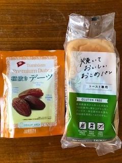 f:id:mieko-chan:20210609095224j:plain