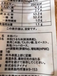 f:id:mieko-chan:20210609095242j:plain