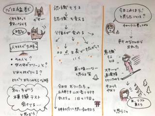 f:id:mieko-chan:20210802093008j:plain