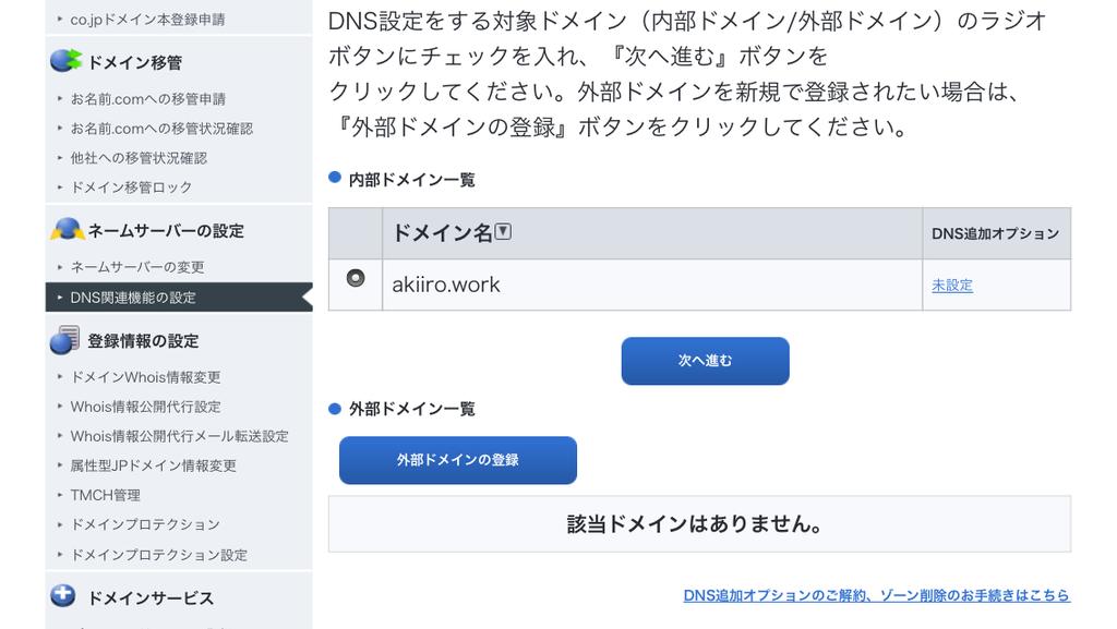 f:id:miekokishi:20181002084353p:plain