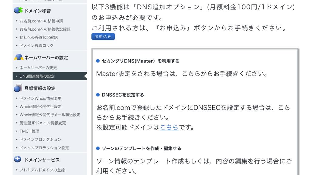 f:id:miekokishi:20181002084408p:plain