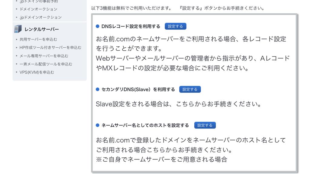 f:id:miekokishi:20181002084419p:plain