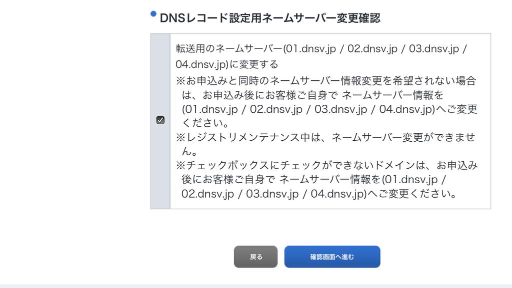 f:id:miekokishi:20181002084449p:plain
