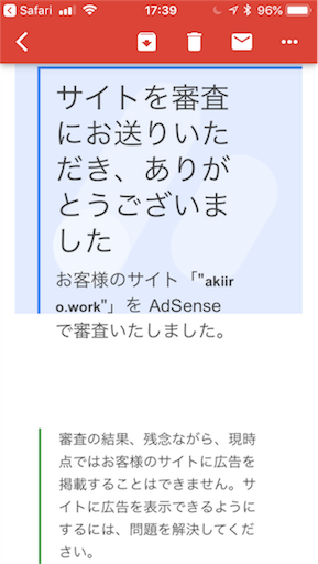 f:id:miekokishi:20181211212127p:image